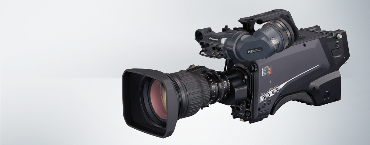 Panasonic AK-HC5000 HD Studio Camera